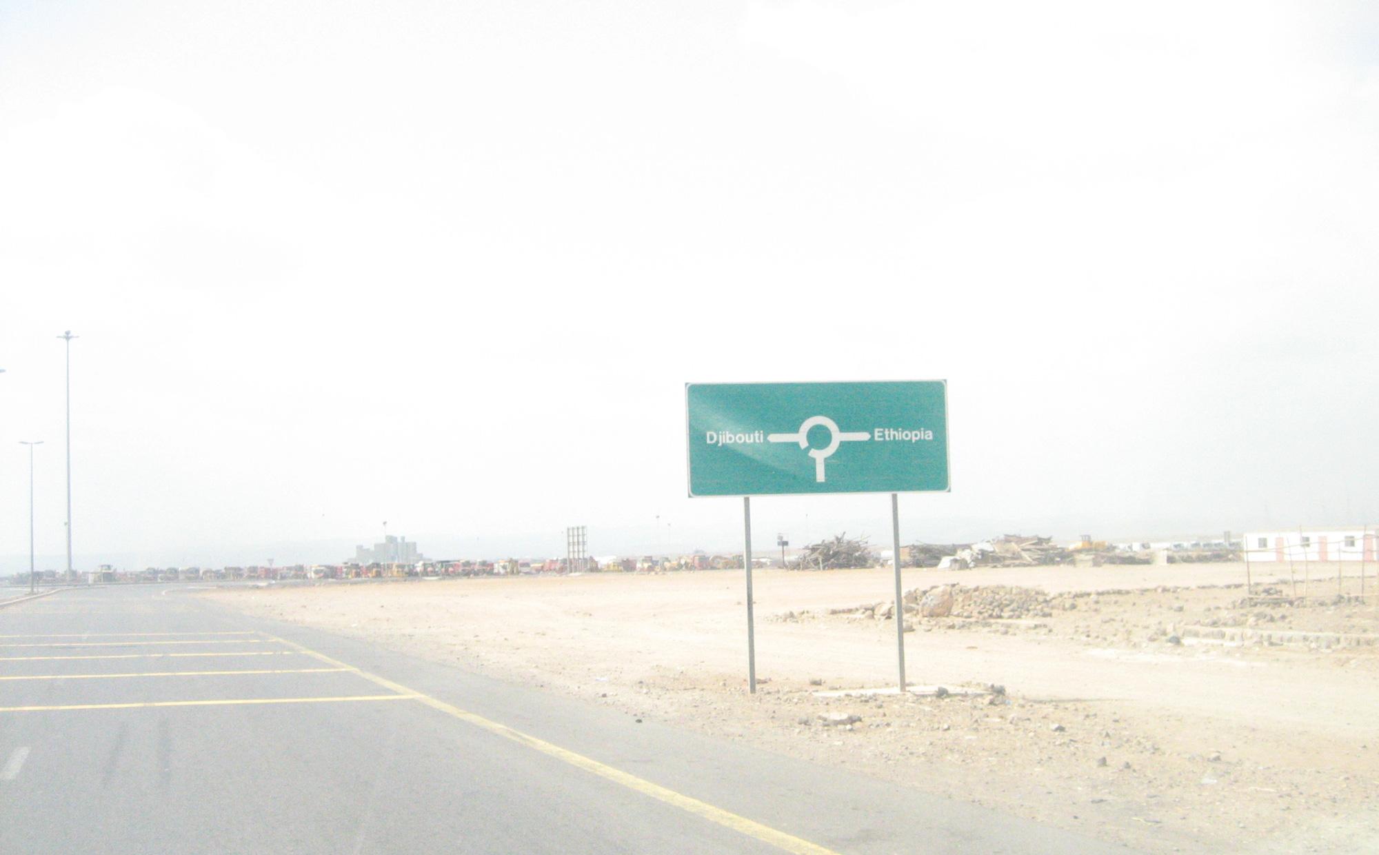 ジブチとエチオピアの境